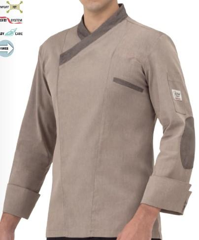 8d4ad7ba4d Pantalone Alan Giblor's - abbigliamento professionale chef style